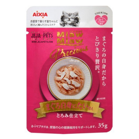 [DISCONTINUED] Aixia Miaw Miaw Precious Tuna with Red Snapper Cat Food - 35g