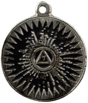 Seal of Schemhamphoras amulet