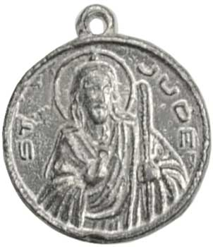 Saint Jude/ Pray for Us amulet