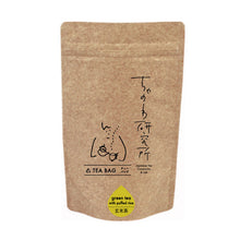 Load image into Gallery viewer, Green tea with puffed rice TEA BAG 玄米茶 ティーバッグ 5g×15 lab. - MATCHA STAND MARUNI
