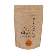 Load image into Gallery viewer, Roasted green tea TEA BAG ほうじ茶 ティーバッグ 5g×15 lab. - MATCHA STAND MARUNI