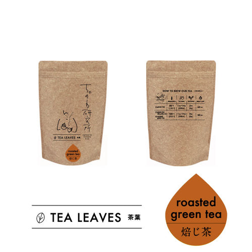 Roasted green tea TEA LEAVES ほうじ茶 茶葉 70g lab. - MATCHA STAND MARUNI