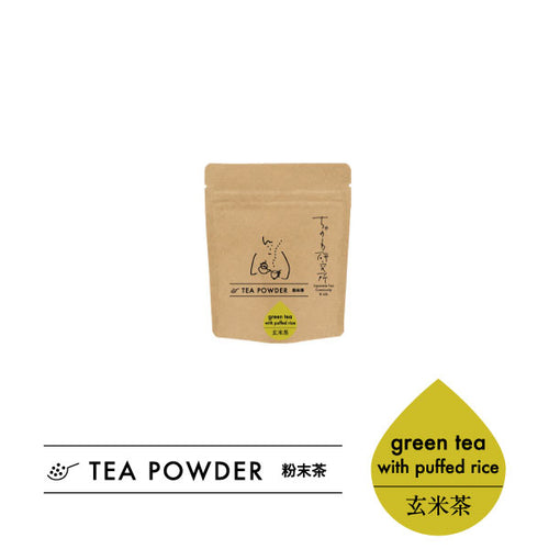 Green tea with puffed rice TEA POWDER 玄米茶 粉末茶 40g lab.