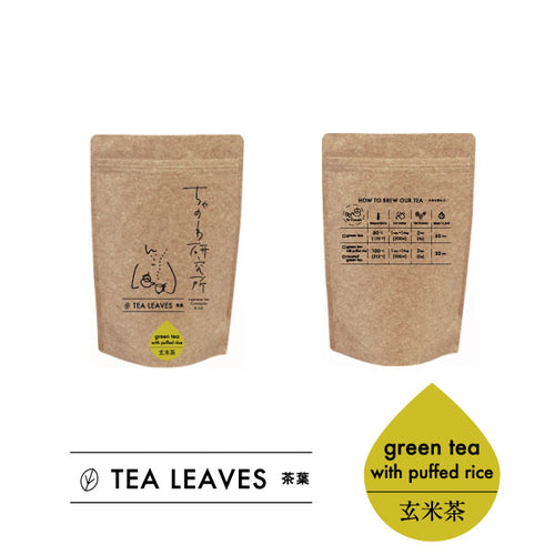 Green tea with puffed rice TEA LEAVES 玄米茶 茶葉 120g lab.