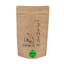Load image into Gallery viewer, Green tea TEA BAG 緑茶 ティーバッグ 5g×15 lab. - MATCHA STAND MARUNI