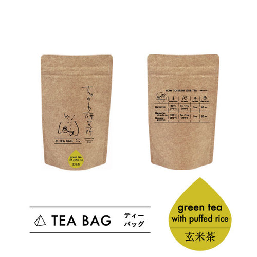 Green tea with puffed rice TEA BAG 玄米茶 ティーバッグ 5g×15 lab.