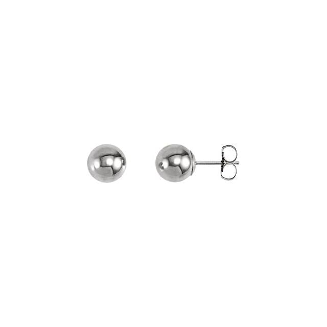 Ball Stud Earrings 7.0mm - White Gold