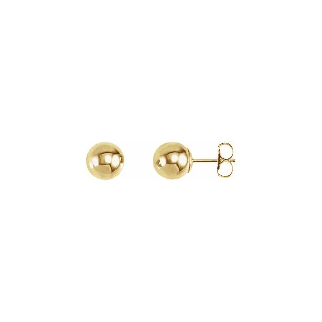 Ball Stud Earrings 7.0mm - Yellow Gold