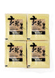 Premium Genmai-cha Green Tea/Roasted Rice with Matcha Tea Bags (50Bags)