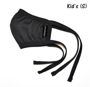 machine washable reusable face mask black ear loops made in Canada