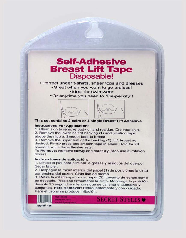 Pack of Two Self Adhesive Breast Lift Tapes