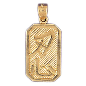Patience Chinese Sign Charm Pendant 14k Gold