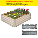 High-Grade Metal Raised Garden Bed Kit (3 ft. x 4 ft. x 1 ft.) - Elevated Planter Box with Smart Watering Mats (Beige)