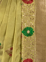 THE LEELA SAREE SET
