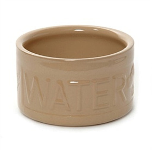 Mason Cash Lettered High Water Bowl - 8""
