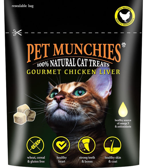 Pet Munchies Gourmet Chicken Liver Treats For Cats - 10g