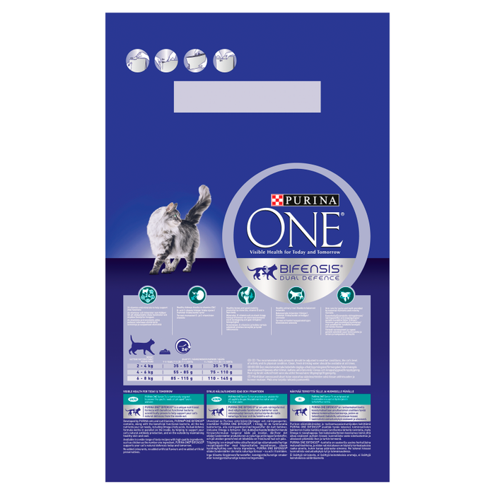 Purina ONE Senior 7+ Chicken and Whole Grains Dry Cat Food 3kg 5