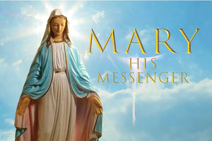 MARY His Messenger CD Cover Image