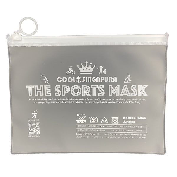 "COOL SINGAPURA THE SPORTS MASK ""THE BASE"" - Leyouki"