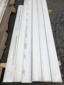 Poplar Primed Base Moulding - AMC Hardwoods