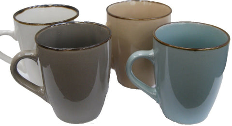 Set of 4 Large Mugs In Bright Pastel Colours. With Brown Rim. Cream Green Brown