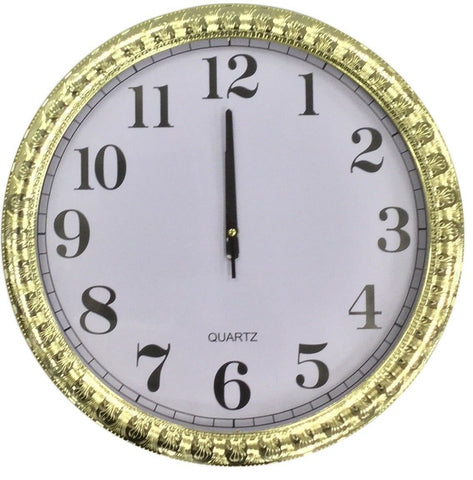 Large 45cm Round Gold Wall Clock