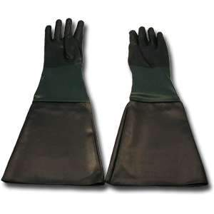 King Replacement Gloves for KSB-110N-9 Sandblast Cabinet