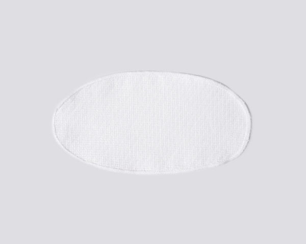White Cotton Fabric Filter (Multi Pack) - Mamask