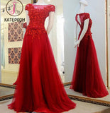 Red Cap Sleeves Prom Gowns, Appliques Tulle Custom Made Long Evening Dress KPP0191