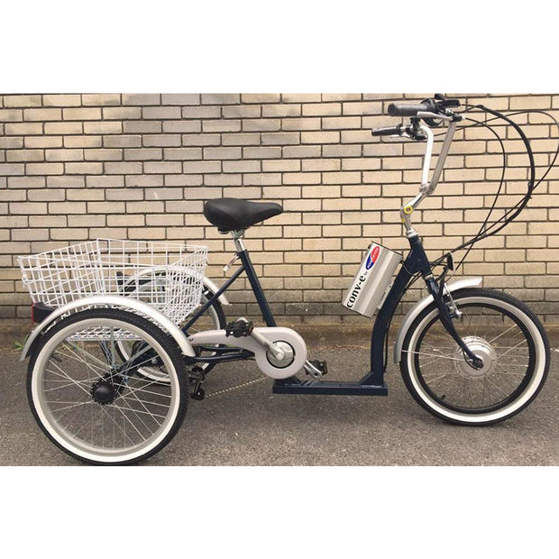 Powabyke Trike Cruiser 6 Speed Low Step 36v Lithium - ElectricRider