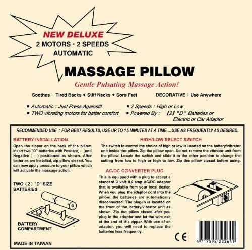 Pressure Activated Massage Pillow Brick Red - HealthmateForever
