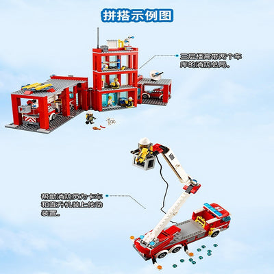 Building Block City Series 958 Pcs