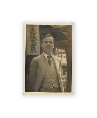 Japanese Vintage Photography #18