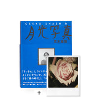 Load image into Gallery viewer, ARAKI NOBUYOSHI - GEKKO SHASHIN - Special edition A
