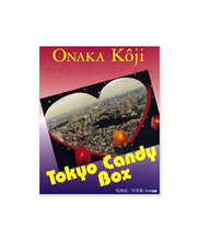 Load image into Gallery viewer, KOJI ONAKA - TOKYO CANDY BOX (signed)