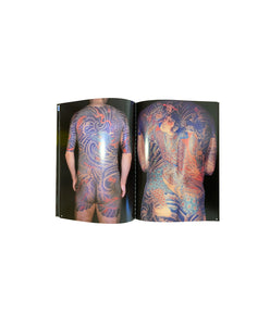 HORIYOSHI - 