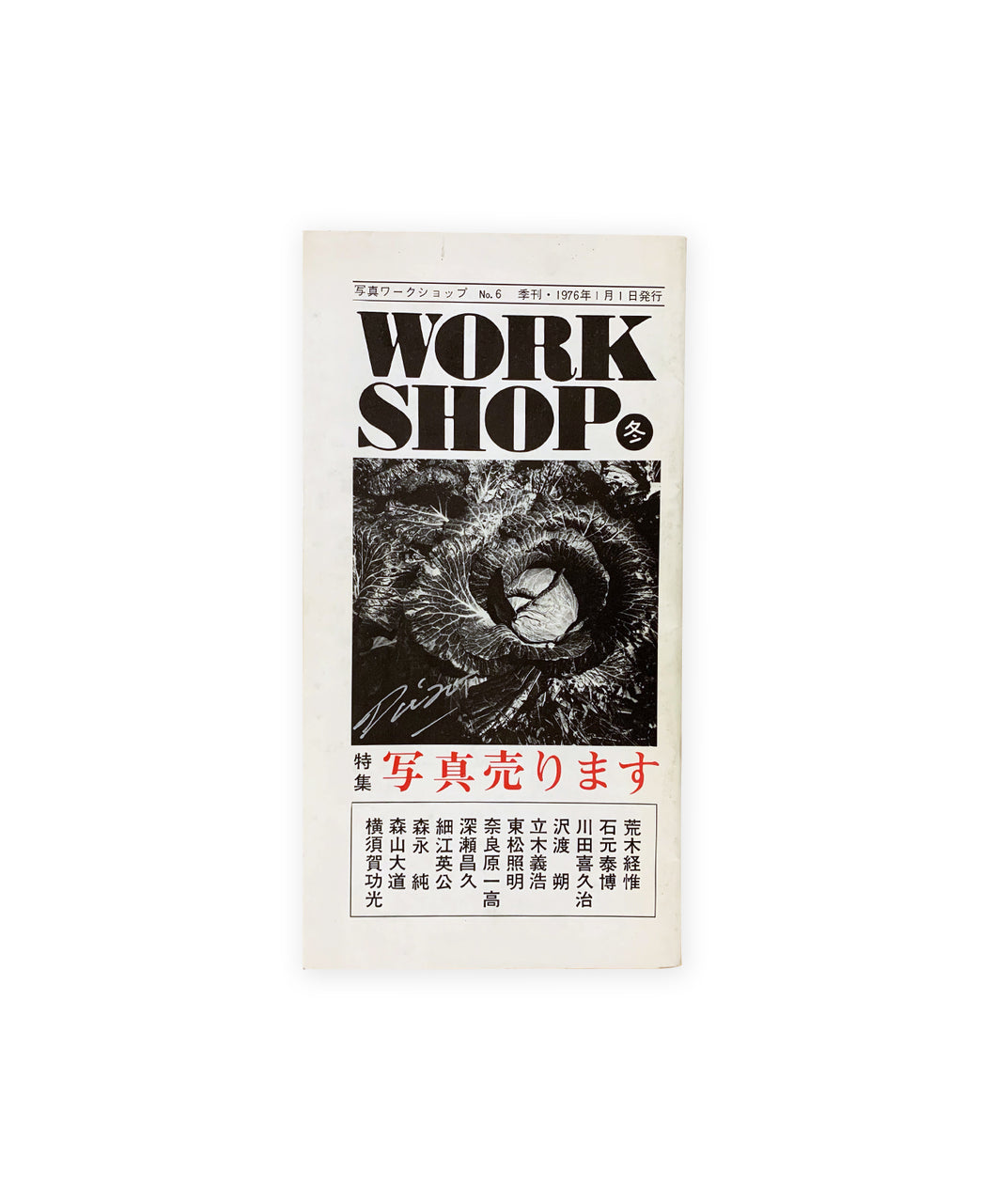 DAIDO MORIYAMA - 