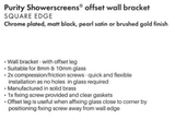 Brushed Gold shower screen bracket, clamp, mount, 8 - 10mm glass