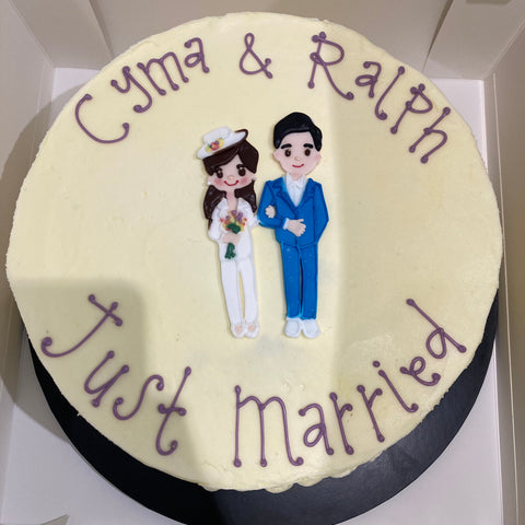 Just married occasion cake example.