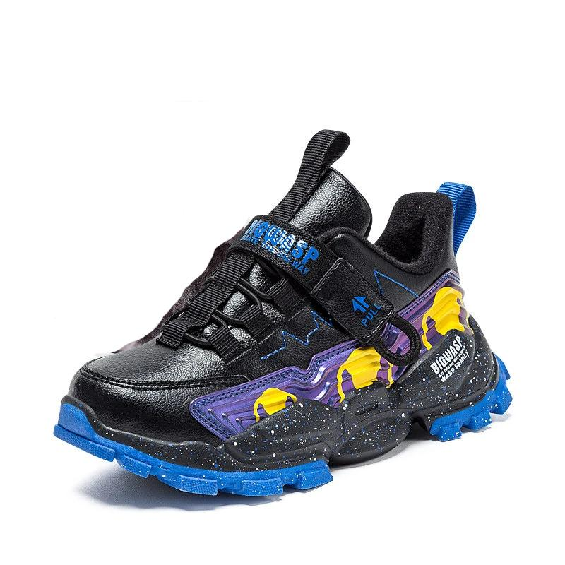 Bumblebee children's shoes  sneakers 2020