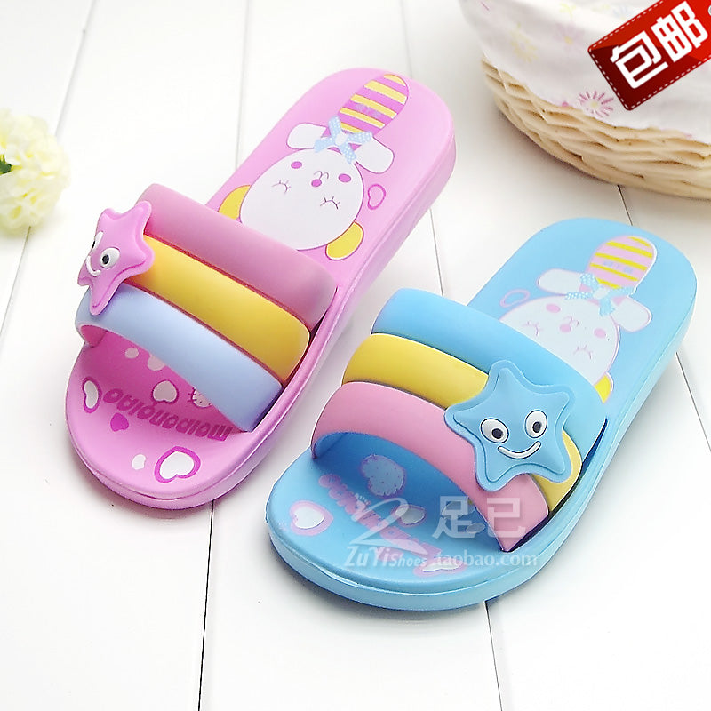Children's home slippers boys and girls  (4515394551917)