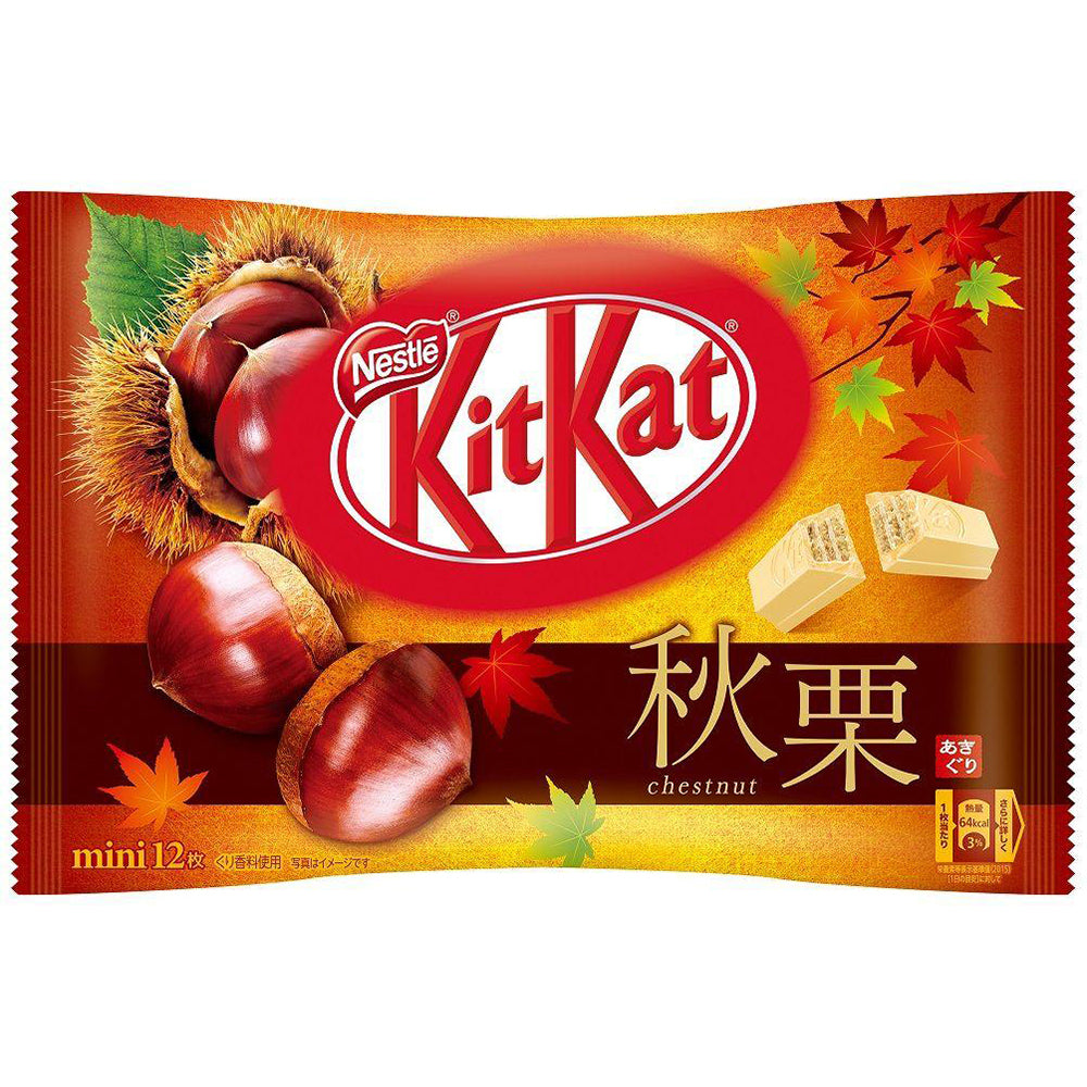 Kit Kat Chestnut Miniatures, Limited Edition, 4.8oz (Product of Japan)