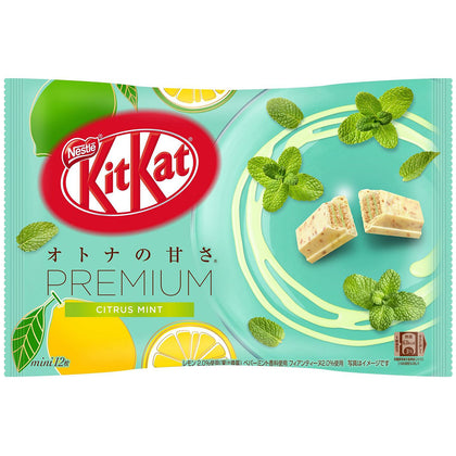Kit Kat Premium Citrus Mint Miniatures, Limited Edition, 4.8oz (Product of Japan)