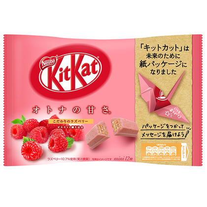 Kit Kat Raspberry Miniatures Wafer Bar, 4.78oz (Product of Japan)