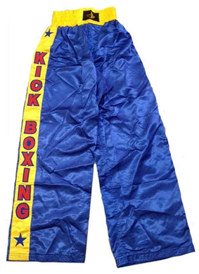 Kick Boxing Long Pants - BLUE (Medium Only)