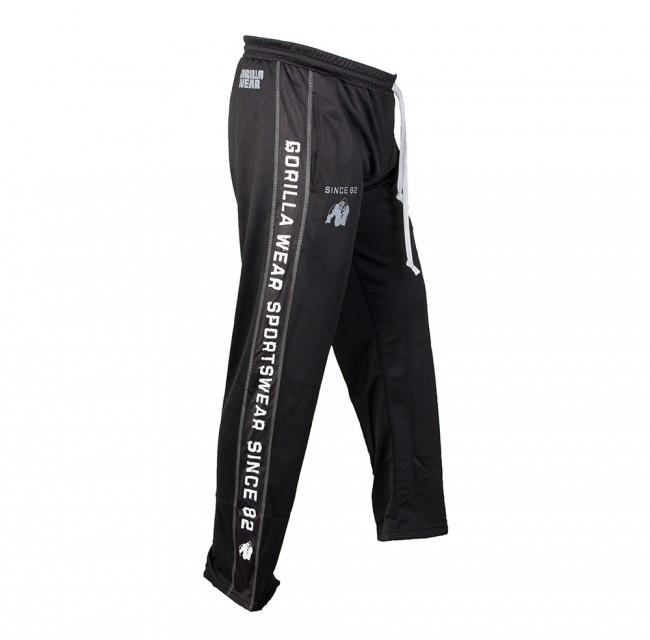 Gorilla Wear Functional Mesh Pants - Black-White - Urban Gym Wear