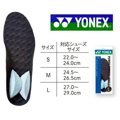 Insoles for sports shoes - SportsArena