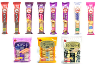 Japan Cookie Pack