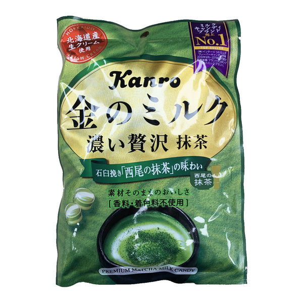 CLOSE OUT SPECIAL! Kanro Gold Matcha Milk Japan Candy (5 bags)