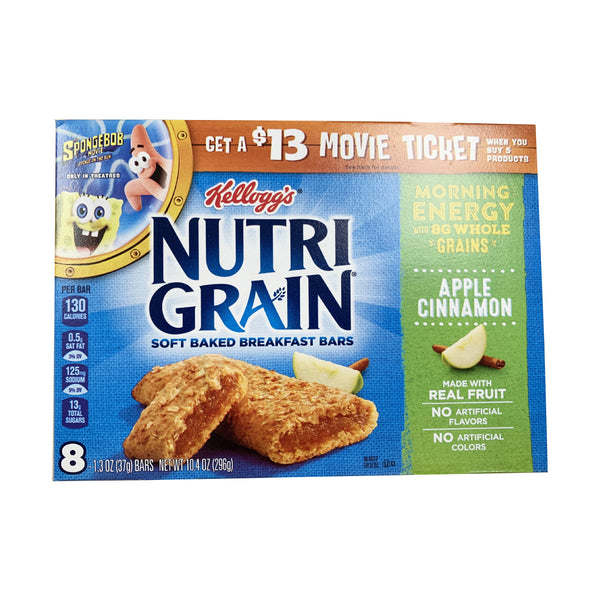 CLOSE OUT SPECIAL! Nutri Grain Apple Cinnamon Bars (box of 12)
